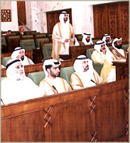 The Promulgation of the Emiri Decree No (6) of 2005 for Appointing the National Consultative Council Members