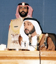 Promulgation of the Emiri Decree No.(41) of 2005 at the convention of the 16th legislative semester
